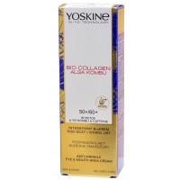 Yoskine Bio Collagen Krem pod oczy